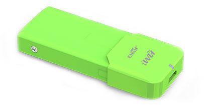 batterie iwu eleaf 700 mah