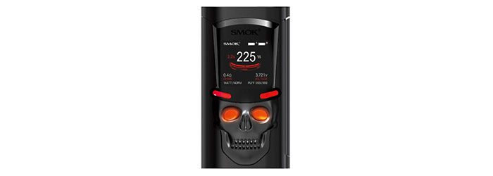 Box S-priv 230W smoktech